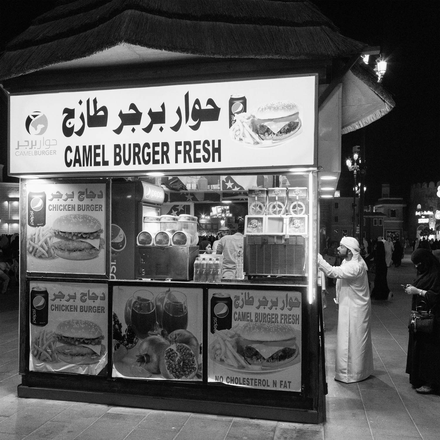 'Camel Burger Stand' part of the project 'From the inside out' by Duncan Chard