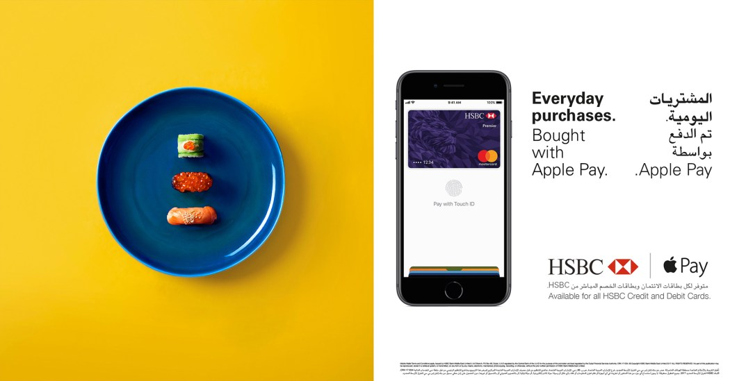 HSBC Apple Pay Campaign
