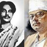 বিদ্রোহী রণ-ক্লান্ত আমি সেই দিন হব শান্ত' কবি কাজী নজরুল ইসলাম