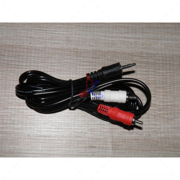 Kabel Libeo 2 x RCA Audio Male to 3.5 mm Jack 1,5 Meter
