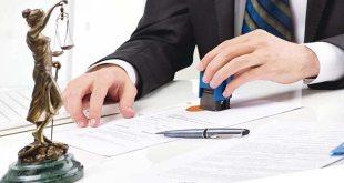 Hukum Dalam Pelaksanaan Jabatan Notaris Atau PPAT