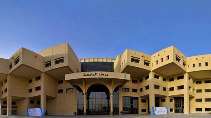 Rektorat kampus King Saud University, Arab Saudi
