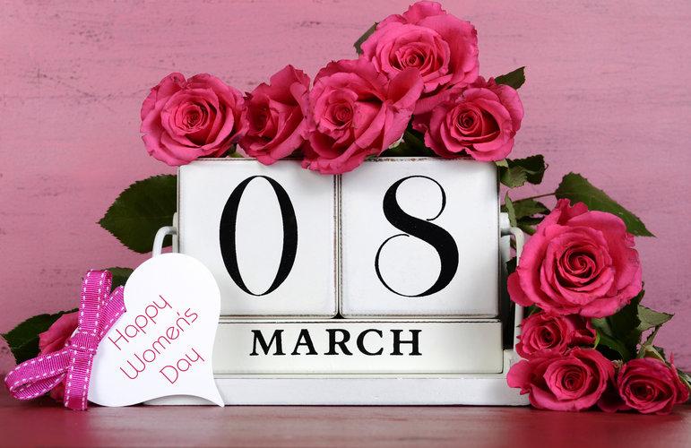 8ми март