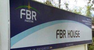 ایف بی آر اور تاجروں کے 'فکسڈ ٹیکس اسکیم' پر مذاکرات بے نتیجہ