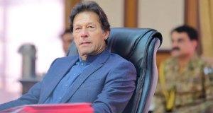 وزیراعظم نے مقبوضہ کشمیر کی صورتحال پر 7 رکنی کمیٹی بنادی