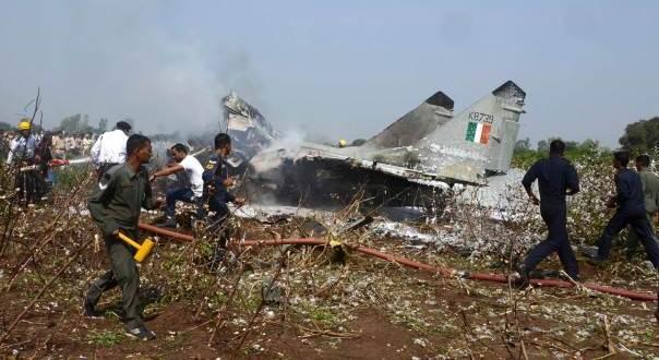 بھارتی فضائیہ کا مگ 21 طیارہ گر کر تباہ