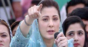 مریم نواز اہل یا نااہل ؟ الیکشن کمیشن آف پاکستان نے فیصلہ سنا دیا