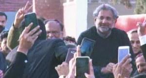 شاہد خاقان عباسی، احسن اقبال مچلکے جمع ہونے کے بعد اڈیالہ جیل سے رہا