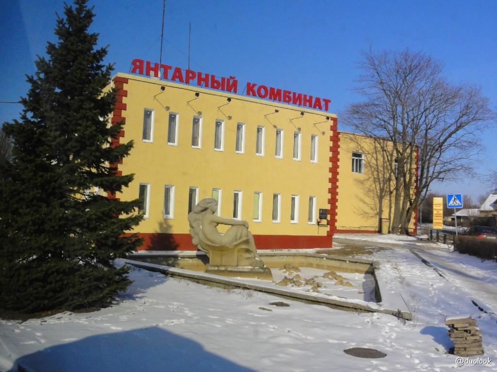 jantarnyj-bursztyn-kalingrad-kombinat-wydobycie