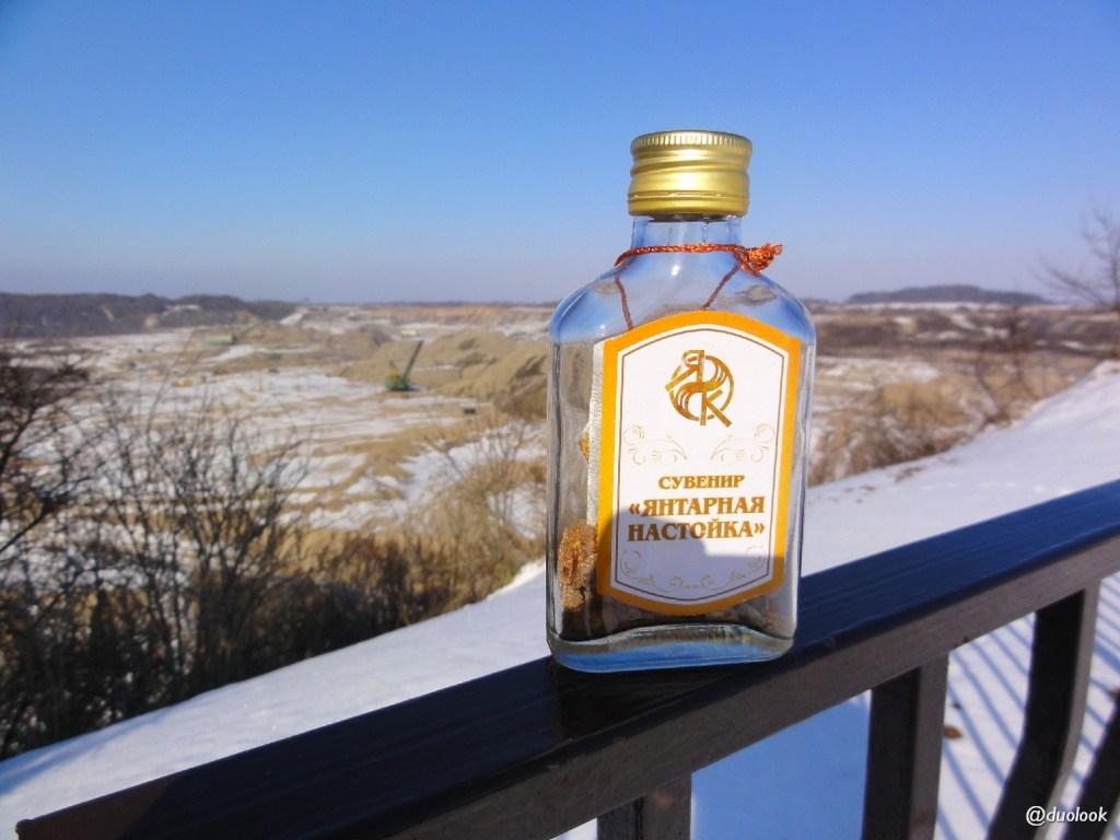 jantarnyj-wodka-z-bursztyn