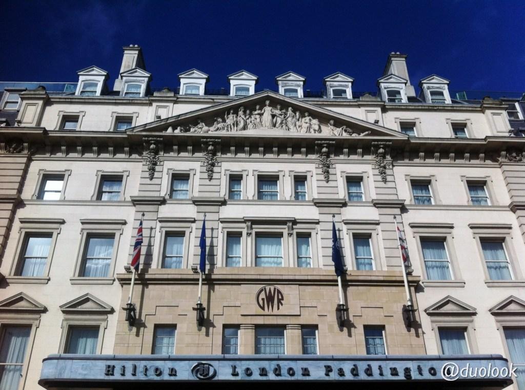 hotele w Londynie Paddington