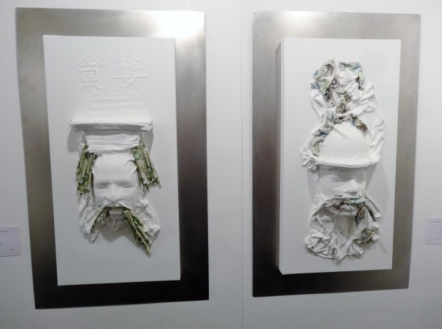 london-art-biennale-chelsea-moneyeater-monika-stahl