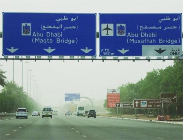 autostrada abu dhabi emiraty arabskie