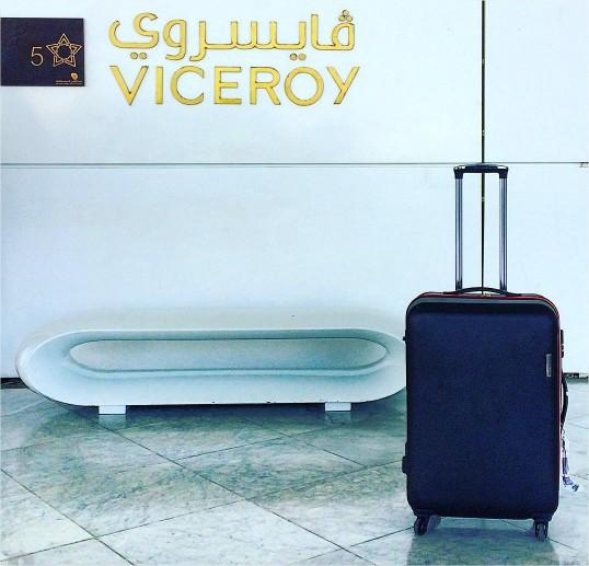 noclegi luksusowy hotel abu dhabi yas viceroy