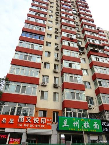 bloki betonowe architektura pekinu zwiedzanie