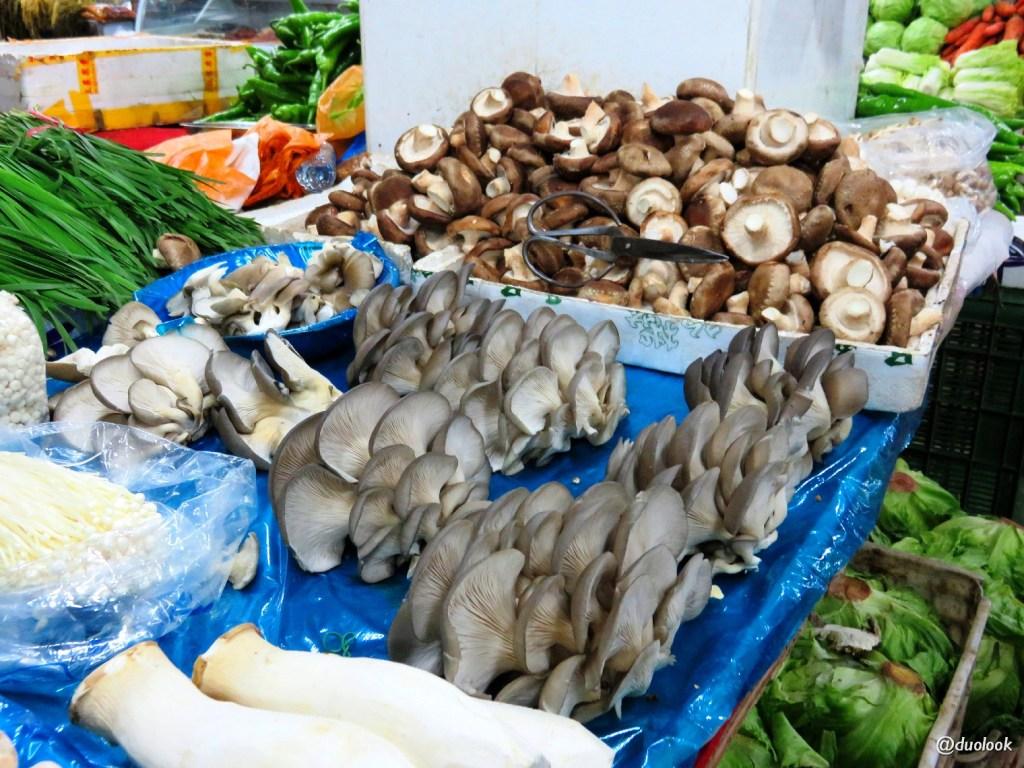 grzybki-Pekin-gdzie-kupic