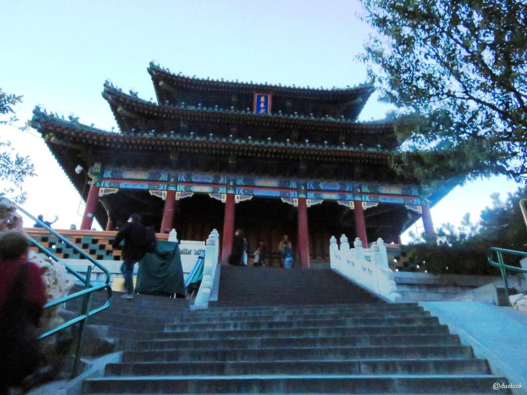 parki w pekinie co zobaczyć Jingshan Park atrakcje