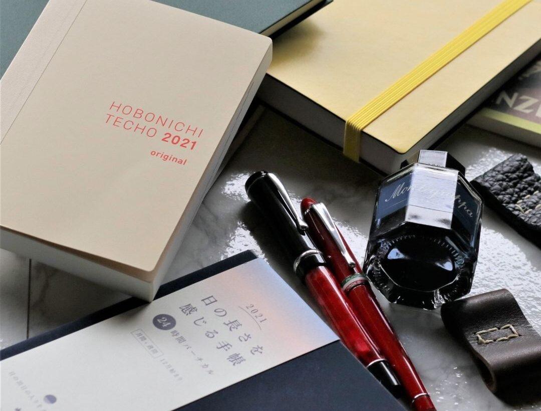 万年筆と手帳との相性を研究する!【1日1ページでおすすめの手帳】