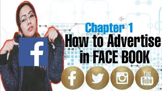 HOW-TO-ADVERTISE-IN-FACEBOOK-ADS-MANAGER-CHAPTER-1