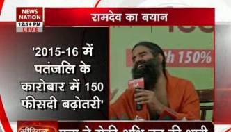 Patanjali-has-emerged-as-one-of-the-biggest-FMCG-advertisers-today-Ramdev