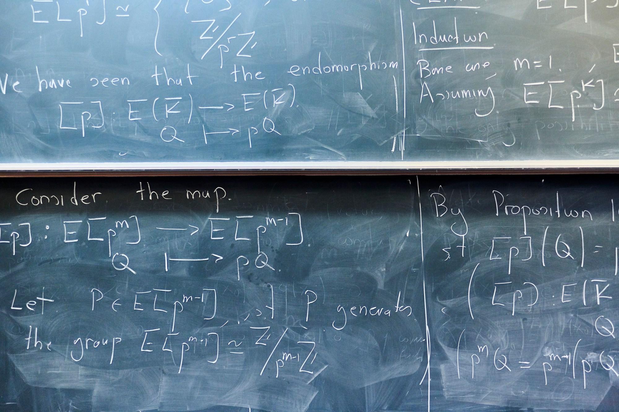 hight resolution of Mathematical Sciences - Durham University