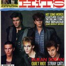 Duran Duran Star Hits cover (1984)