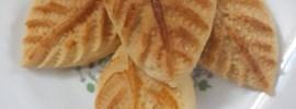 Payah dah nak jumpa Kuih Tat Bengkulu makanan tradisional masyarakat Bengkulu