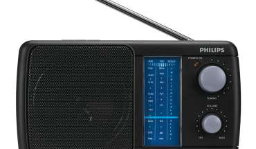 रेडियो क्या हैं (What is Radio in Hindi)