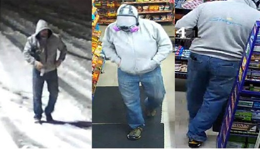 Help police find this gas-masked robber