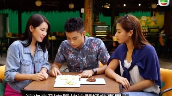 榴槤BB 四季果園 @ TVB J2 今期流行 (第29集) (TVB / 2018-09-06)