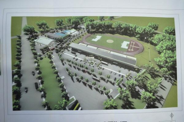 Del Rosario Signs Contract P242m Davnor Sports Complex