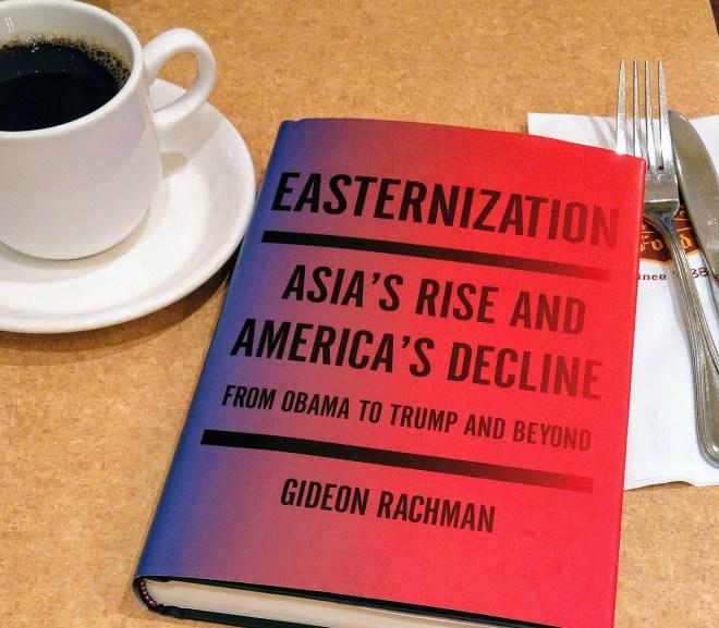 Easternization 東方化