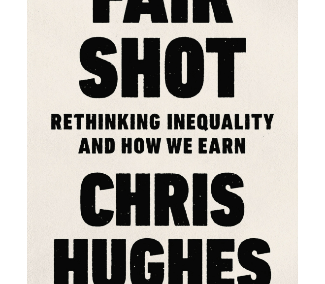 Fair Shot 基本保證收入是否是社會公義的解藥?