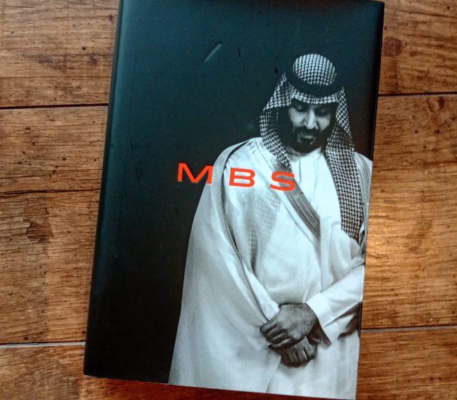 """MBS 沙烏地阿拉伯的""""奪魂鋸""""王儲"""