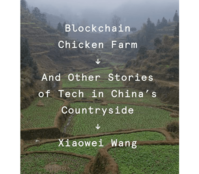 Blockchain Chicken Farm 區塊鏈養雞場