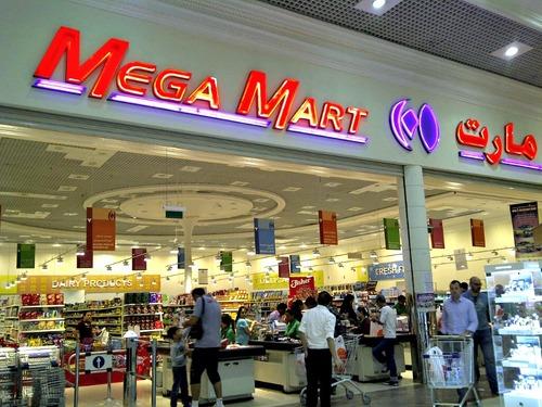 Mega Mart farklı ürünleri ile öne çıkıyor.
