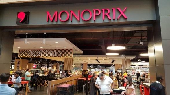 Monoprix - Dünyanın en büyük Monoprix şubesi Doha Festival City'de.