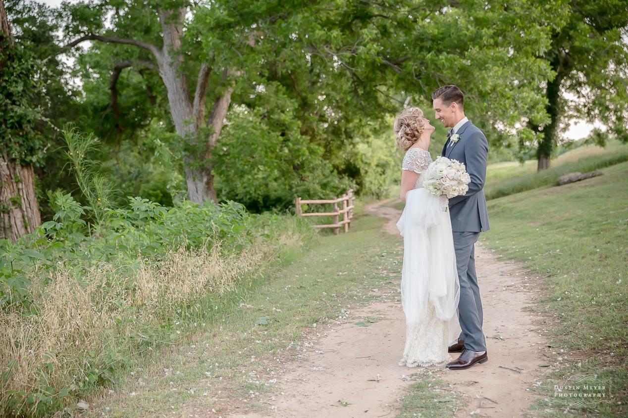 First Glance Wedding Bride and Groom Portraits Photos