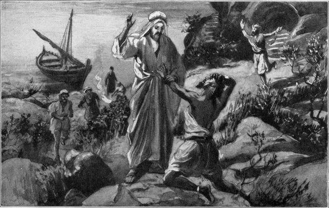 Daily Bible Reading Devotional [Luke 4:31-37]-September 18, 2017