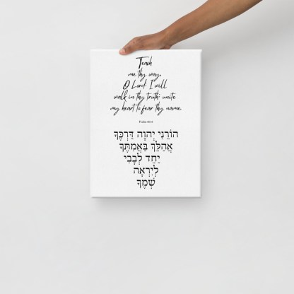Psalm 86:11 canvas-in-12x16-front-603075a83c3f5.jpg