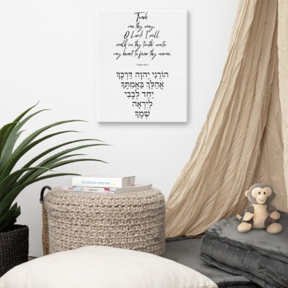 Psalm 86:11 canvas-in-16x20-front-603075a83c5b1.jpg