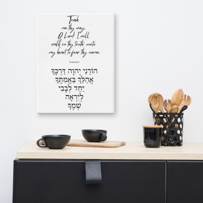Psalm 86:11 canvas-in-16x20-front-603075a83c5e5.jpg