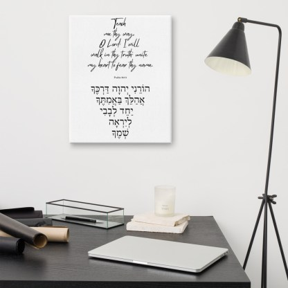 Psalm 86:11 canvas-in-16x20-front-603075a83c681.jpg