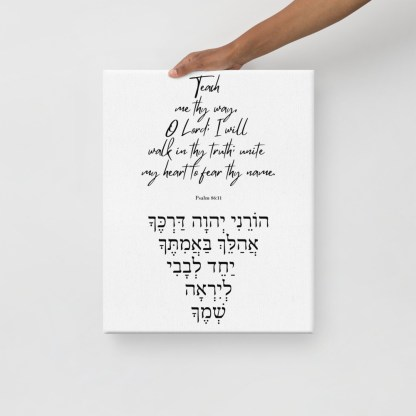 Psalm 86:11 canvas-in-16x20-front-603075a83c6e6.jpg