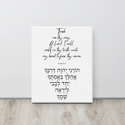 Psalm 86:11 canvas-in-16x20-front-603075a83c75d.jpg