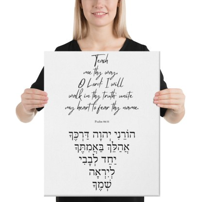 Psalm 86:11 canvas-in-16x20-person-603075a83c4a0.jpg