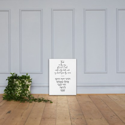 Psalm 86:11 canvas-in-18x24-lifestyle-3-603075a83c84c.jpg