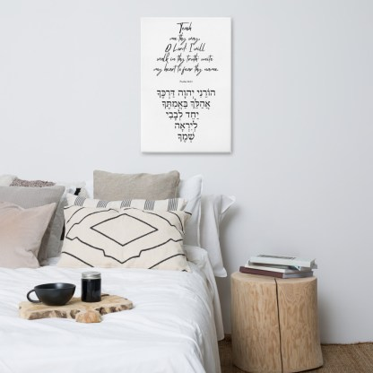 Psalm 86:11 canvas-in-24x36-front-603075a83cbc8.jpg