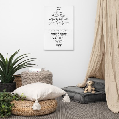 Psalm 86:11 canvas-in-24x36-front-603075a83cbfc.jpg