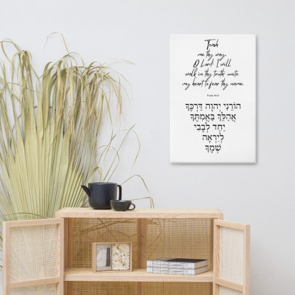 Psalm 86:11 canvas-in-24x36-front-603075a83cc5f.jpg